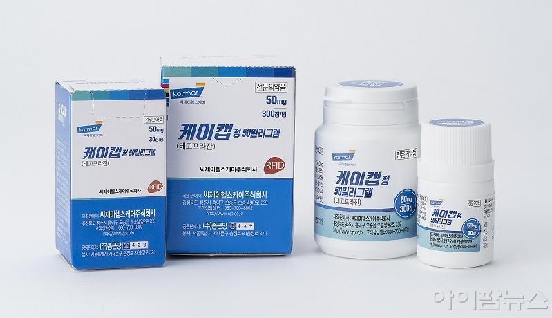 씨제이헬스케어 케이캡정(30정 및 300정).jpg
