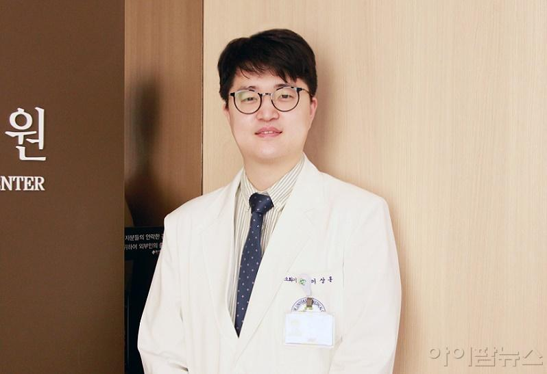 건국대병원 소화기내과 이상훈 교수.jpg