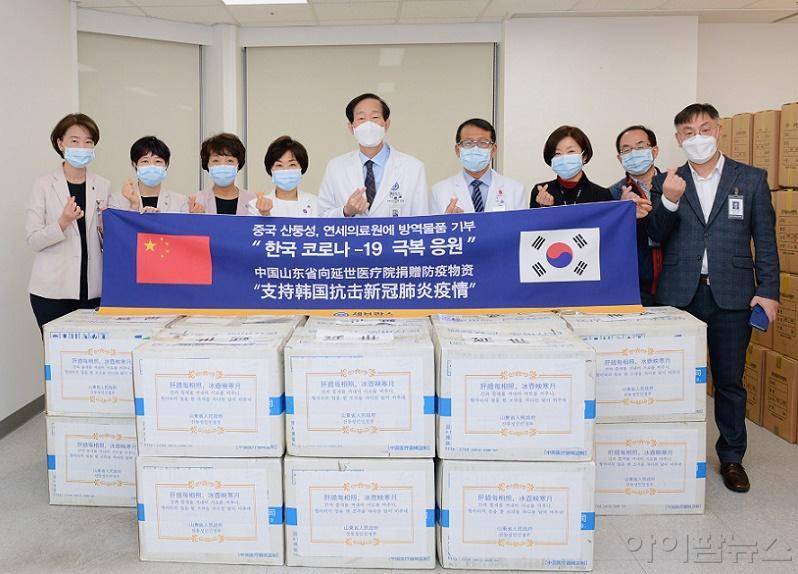 중국 산둥성 마스크 기증.jpg