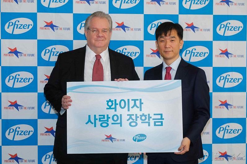 한국화이자.jpg