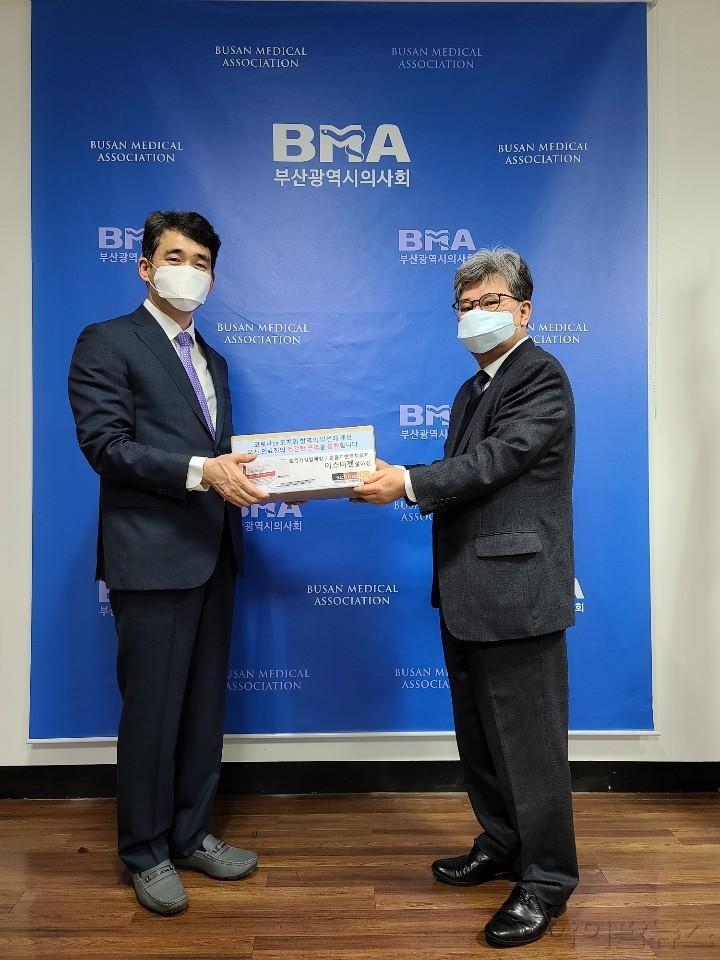 부산시의사회 기부 사진 1.jpg