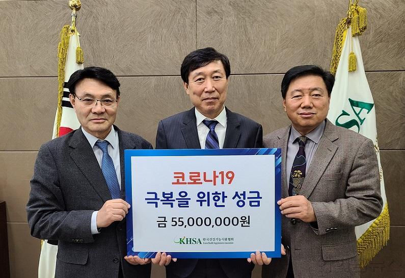 한국건강기능식품협회.jpg