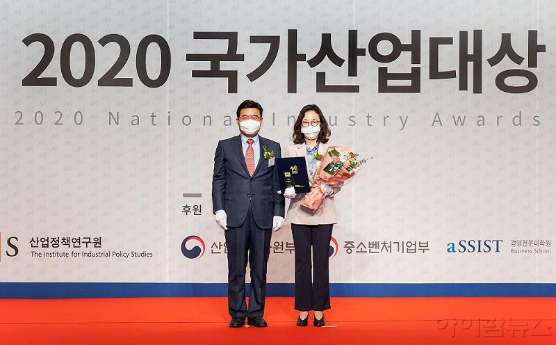 한국아스트라제네카 3년 연속 국가산업대상 고용친화 부문 수상.jpg