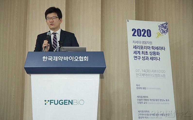김윤수 대표.jpg