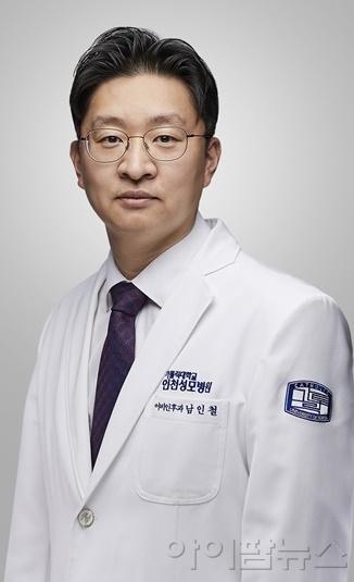 남인철 가톨릭대 인천성모병원 이비인후과 교수.jpg