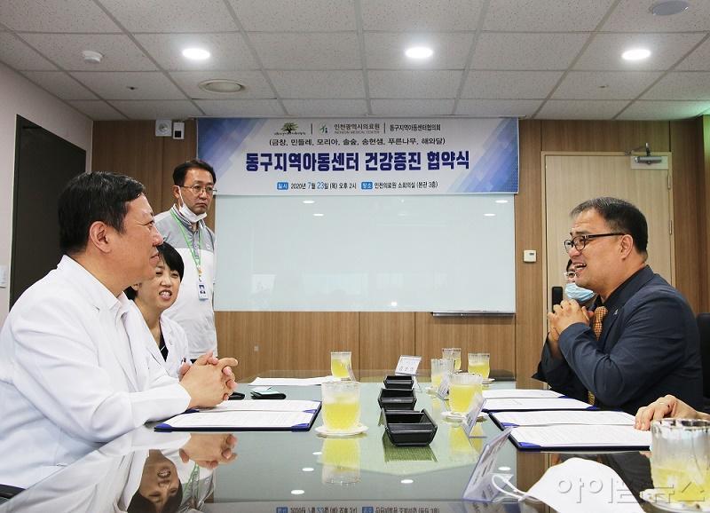 인천의료원.jpg