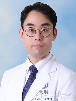 연세대 의대 용인세브란스병원 신경과 정석종 교수.jpg