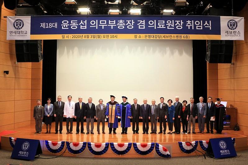취임식 단체 사진.jpg