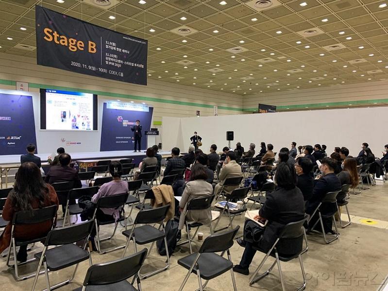 행사 개최 사진(2).jpg