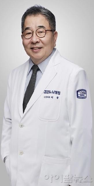 가톨릭대 인천성모병원 신경외과 혀륭 교수 1.jpg