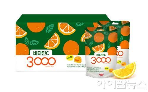 비타민C3000.jpg