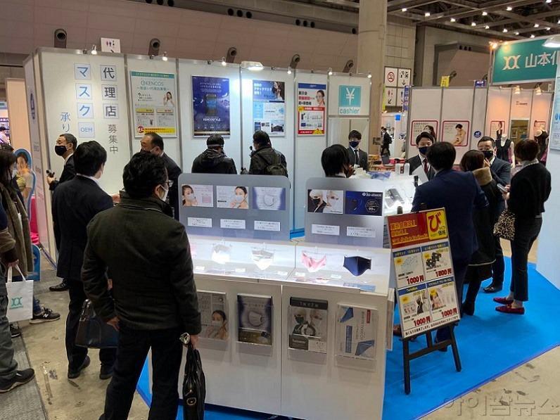 일본 박람회 1.jpg