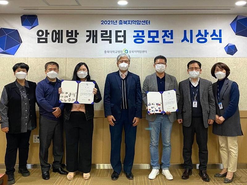 충북대병원.jpg
