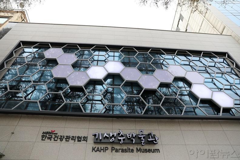 기생충박물관 전경.jpg