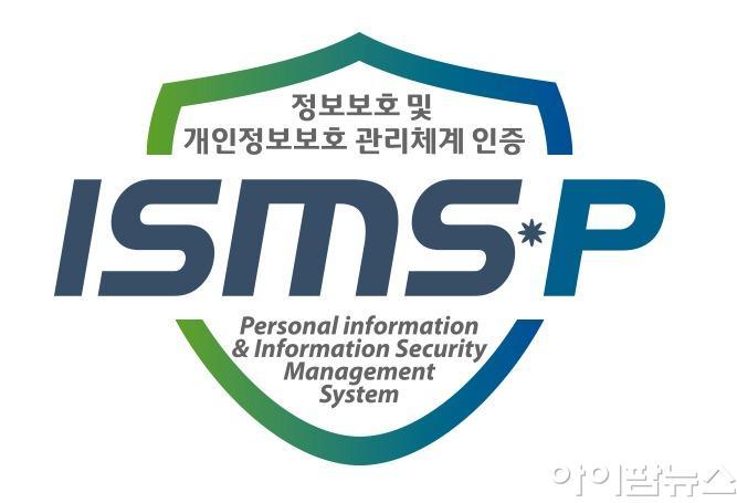ISMS-P 인증마크.jpg