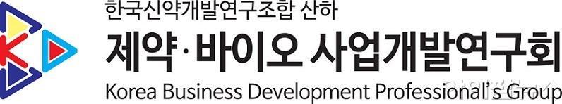 제약바이오사업개발연구회 로고.jpg