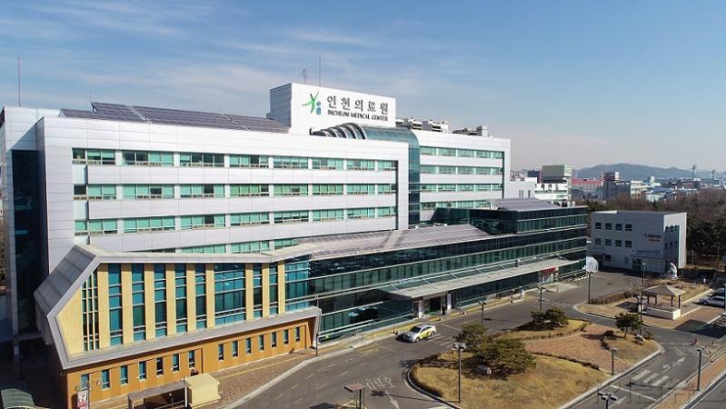 인천의료원 전경.jpg